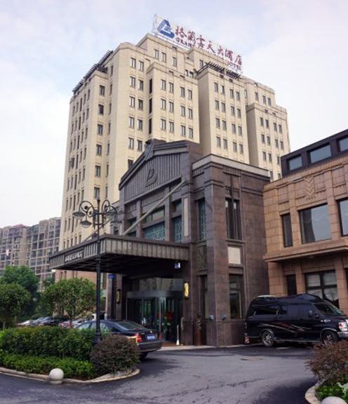 南昌格兰云天大酒店