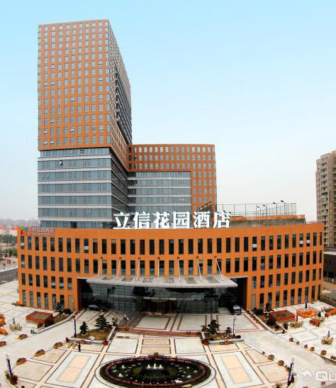 江西省九江市立信花园酒店